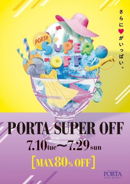 ☆ポルタ スーパーオフ☆