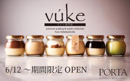 【6/12 New Open】   vuke(ブーケ)