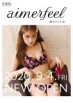 【9/4 New Open】  aimerfeel