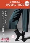 【fitfit】ポインテッドミドルブーツ期間限定価格!!