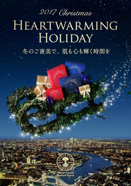 【ニールズヤードレメディーズ】クリスマスコフレ第2段発売!!