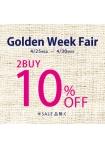 【アンドア】Golden Week Fair開催!