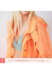 【アモスタイル】★オススメ★夏のオススメスタイル!