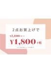 【アモスタイル】★期間延長★ショーツまとめ買いキャンペーン!