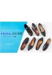 「#KuToo お仕事靴」 銀座ワシントン横浜ポルタ店 限定販売!