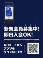 【ミズノショップ】  MIZUNO AUTUMN FAIR 2020 < MIZUNO POINT 2倍>