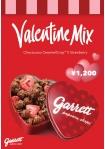 【Garrett Popcorn Shops®】Happy Valentine第2弾!新商品のお知らせ