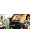 【vis】spring collection2021 × Hitomi Kaji