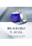 【ニールズヤードレメディーズ】フランキンセンスクリームセット発売中