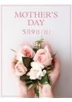 【ニールズヤードレメディーズ】お母さんに贈るやさしい香りのギフト
