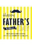 【シャツプラザbyアート】父の日ギフトラッピング