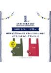 【ミズノショップ】1st ANNIVERSARY開催!
