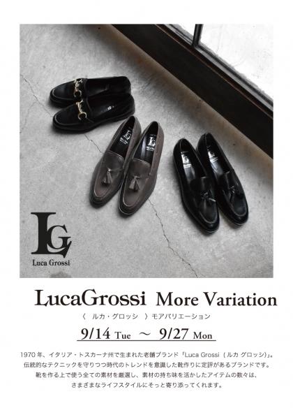 【銀座ワシントン】Luca Grossi  ルカ グロッシ MORE VARIATION