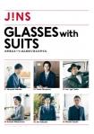 メガネとスーツを新調して素敵な新生活を迎えませんか?