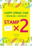 Mayfair Hampstead 「Happy Spring Fair」開催中 2月25日(水)~3月8日(日)