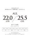 RANDA サイズ展開ALL22.0~25.5㎝