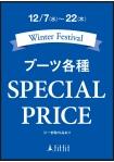 fitfit ★WINTER FESTIVAL★