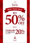 【fitfit】★New Year Sale★第2弾