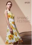 銀座マギー 2017 Spring Festivalのご案内
