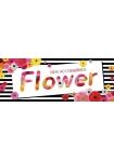 【3COINS】とても可愛い「Flower」のアクセサリーを入荷しました☆