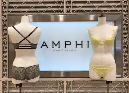 【AMPHI】見せてもかわいいバックコンシャスブラ♡