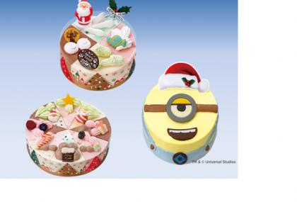 【サーテイワンアイスクリーム】 クリスマスケーキのご予約と早期予約特典について