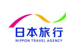 日本旅行・トラベレックス
