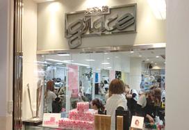 美容の館グレース